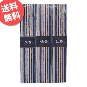 かゆらぎ お香 アロマ 沈香 スティック40本入 3箱セット kaori-market