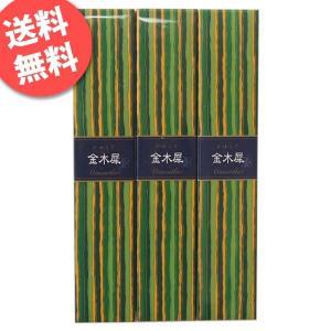 かゆらぎ お香 アロマ 金木犀 スティック40本入 3箱セット kaori-market