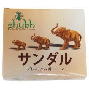 サンダル香 お香 コーン SHUBH シュブ|kaori-market
