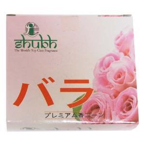 バラ香 お香 コーン SHUBH シュブ|kaori-market