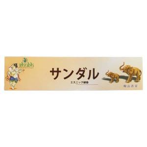サンダル香 お香 SHUBH シュブ スティック|kaori-market