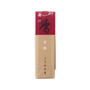 お香 松栄堂 京都 堀川 アロマ スティック 20本|kaori-market