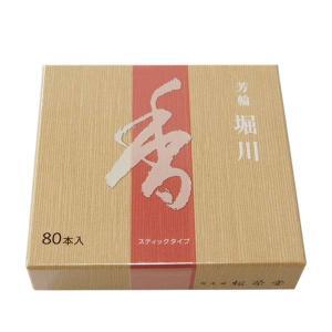 お香 松栄堂 京都 堀川 アロマ スティック 80本|kaori-market