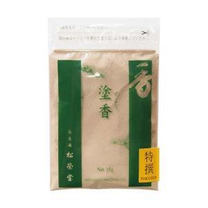 特撰塗香 松栄堂 京都 お香 アロマ 15g|kaori-market