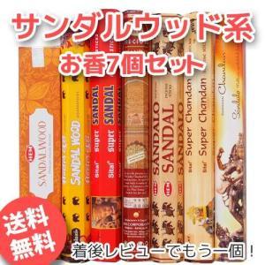 サンダルウッド系のお香 6個セット アロマ 白檀 HEM ヘム|kaori-market