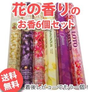 花の香りのお香6個セット アロマ スティック HEM ヘム|kaori-market