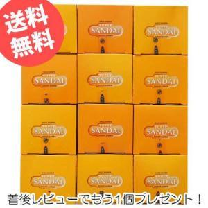 お香 スーパーサンダル コーン アロマ SATYA 12箱セット