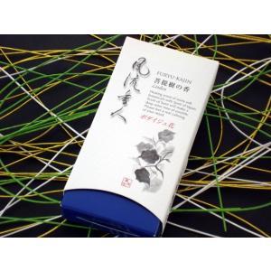 メール便☆ 薫寿堂 風流香人 菩提樹 【スティック】【お香】【2000円以上で送料無料】