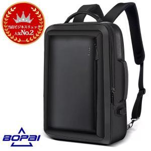 3way メンズ ビジネスリュック ビジネスバッグ 20L メンズ 鞄 通勤 出張 USB 充電 防水 kaoru-shop