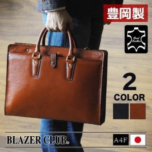ブリーフケース ビジネスバッグ 日本製 豊岡製 牛革 本革 レザー メンズ A4 ショルダー付 通勤  #22245 BLAZER プレゼント|kaoru-shop