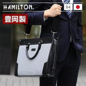 ブリーフケース ビジネスバッグ 日本製 豊岡製鞄 B4 PVC 大開き 千鳥格子 通勤 出張 黒 #22293 就活 就職活動 プレゼント|kaoru-shop