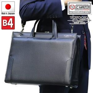 ビジネスバッグ ブリーフケース B4 A4 日本製  #22319 三方開き 通勤用バッグ 就職活動 就活 黒 リクルートバッグ|kaoru-shop