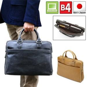 ビジネスバッグ ブリーフケース B4 PC収納 ヴィンテージ 通勤バッグ 日本製 #26624 就活バッグ 就活 就活用バッグ リクルートバッグ|kaoru-shop