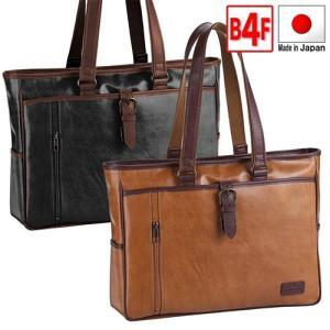ビジネストートバッグ ビジネスバッグ ブリーフケース 日本製 トートバッグ B4 #26620 就活 就職活動 ユニセックス 軽量|kaoru-shop