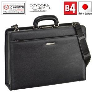 ブリーフケース ビジネスバッグ 日本製 豊岡製 牛革 本革 レザー メンズ A4 ショルダー付 通勤  #22325 BLAZER プレゼント|kaoru-shop