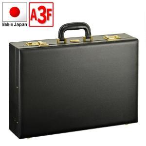 アタッシュケース A3F ビジネスバッグ ブリーフケース フライトケース パイロットケース 日本製 豊岡製鞄 メンズ 48cm 新生活 プレゼント ギフト #21225|kaoru-shop