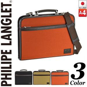 ブリーフケース ビジネスバッグ 日本製 ダレスバッグ  メンズ A4 ショルダー付 通勤  #22286 プレゼント kaoru-shop