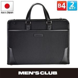 ビジネスバッグ 日本製 豊岡製鞄 メンズ B4 ナイロン #22284 プレゼント 就活 就職活動 送料無料 ブリーフケース kaoru-shop