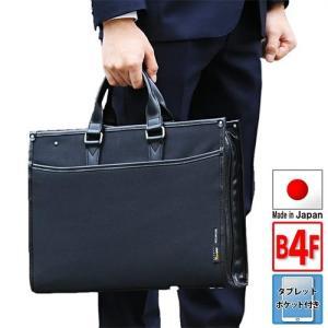 ビジネスバッグ ブリーフケース #22275 通勤バッグ 大開き コーデュラナイロン 止水ファスナー タブレット収納 軽量 B4ファイル A4 kaoru-shop