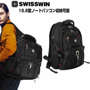 SWISSWIN バックパック  リュックサック  デイパック A4サイズ 軽量 男女兼用 PCバッグ swisswin スイスウィン SW1506 kaoru-shop