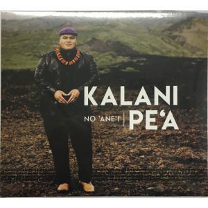 No 'Ane'i, Kalani Pe'a   CD469 kapalili