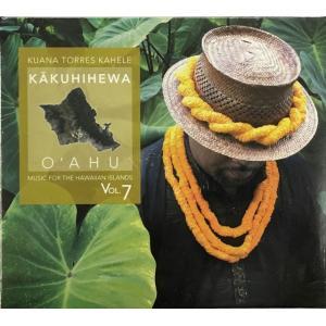 KAKUHIHEWA OAHU / Kuana Torres Kahele CD471