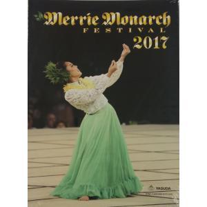 発売開始!! 第54回メリー・モナーク・フェスティバル2017日本語版 DVD68