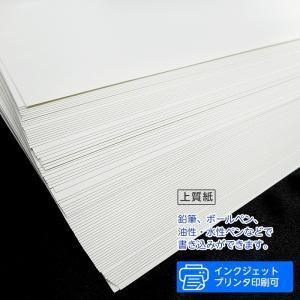 シール用紙 上質紙 A4 50枚|kapita|02