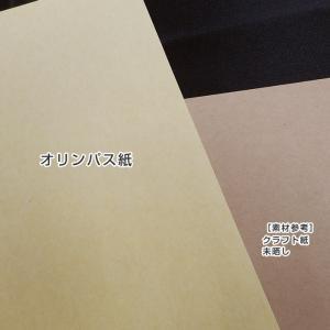 シール用紙 オリンパス紙 A3 50枚|kapita|02