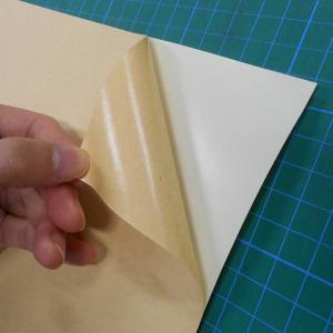 シール用紙 オリンパス紙 A3 50枚|kapita|04