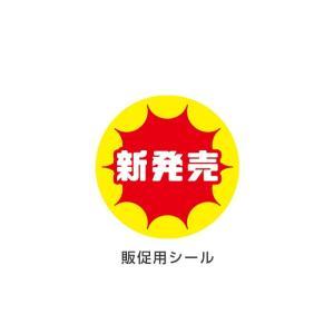 販促シール 値札 【新発売】 40枚1シートx13シート 計520枚|kapita