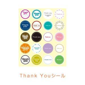 Thank Youシール 円20種 20枚/1シートx50シート 計1000枚|kapita