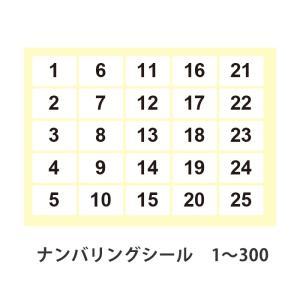 ナンバリングシール1〜300 白フィルム 耐水性|kapita