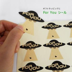 For You UFO シール 200枚|kapita