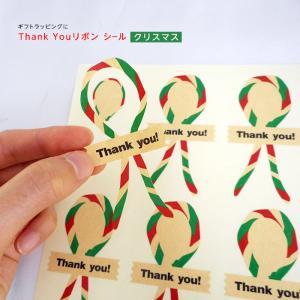Thank youリボンシール【クリスマス】 100枚|kapita