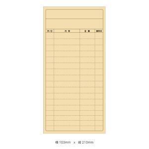 集金袋用記入表シール 横103mm×縦210mm 縦長サイズ 200枚|kapita