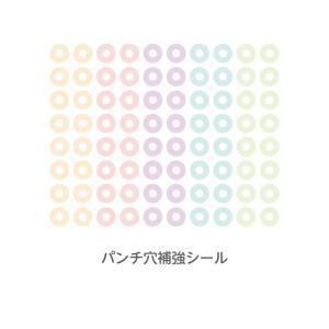 パンチ穴補強シール(カラフル) 5色付合せ10シート|kapita