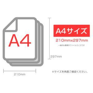 【業務用】車両可 マグネットシート A4 4枚|kapita|02