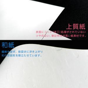 のしシール 熨斗 お祝い 【御年賀】320枚(16枚x20シート)/1包|kapita|02