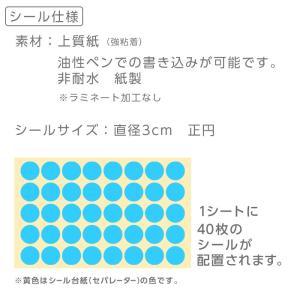 値引きシール 値札 【おつとめ品   円】 40枚1シートx13シート 計520枚 kapita 02