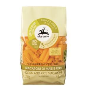 小麦粉不使用 有機グルテンフリー マカロニ アルチェネロ 250g 乾燥ショートパスタ