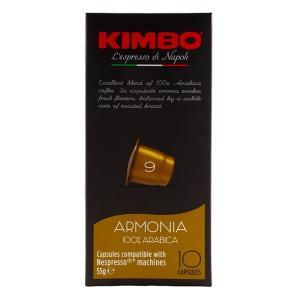 ネスプレッソ 互換 キンボ カプセルコーヒー アルモニア 5.7g×10カプセル イタリア|kappa-chianti