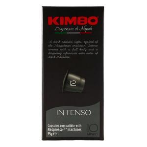 ネスプレッソ 互換 キンボ カプセルコーヒー インテンソ 5.7g×10カプセル イタリア|kappa-chianti