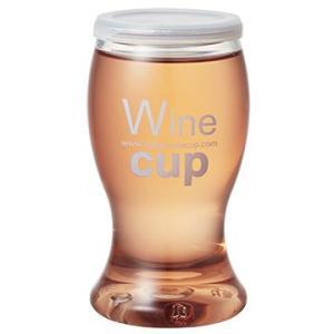 イタリア ワインカップ ロゼ ヴェネト I.G.P. 187ml ロゼ wine|kappa-chianti