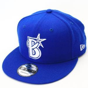 ニューエラ NEWERA 帽子 9FIFTY 横浜DeNAベイスターズ ブライトロイヤル × ホワイ...