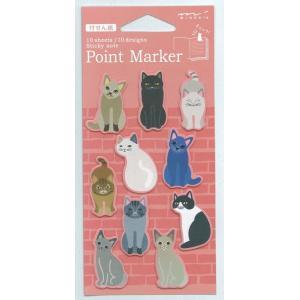 ポイントマーカーS ネコ柄 デザインフィル11385-006|kappaya