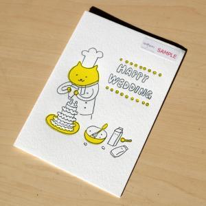グリーティングカード ウェディング ネコ イラストレーター佐藤ジュンコ|kappaya