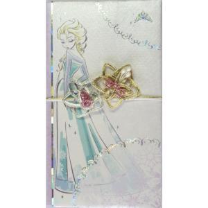 ディズニー金封 アナと雪の女王エルサ ご結婚御祝|kappaya