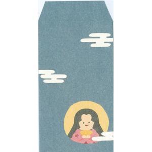伊予和紙 ぽち袋 ふわり かぐや姫B|kappaya