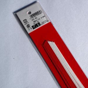 水引 赤白90センチ|kappaya
